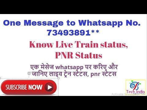 one message to whatsapp to know pnr status and live train status officially launched by Indian railw
