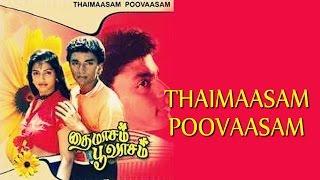 Download Thai Maasam Poovaasam Full Movie 1990   Full Tamil Movies 2016   Tamil Romantic Movie Video