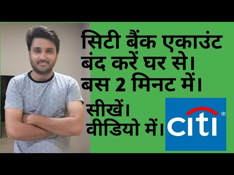 How to Close your Citibank account from home