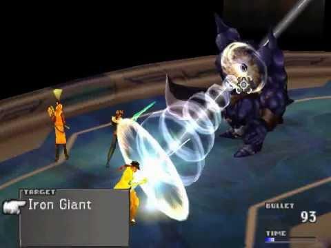 Final Fantasy VIII - Irvine Kineas's Limit Breaks