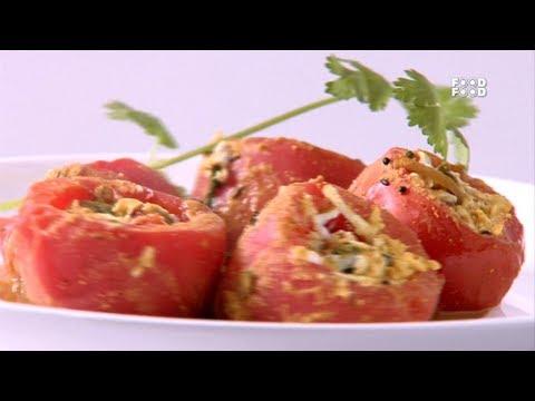 Bhare Baghare Tamatar - Sanjeev Kapoor's Kitchen