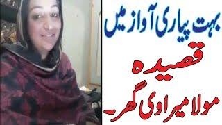LARKI-LARKI Pakfiles Search Results (Browse Pakistani
