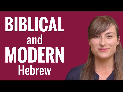 Ask a Hebrew Teacher! Difference between Biblical and Modern Hebrew?