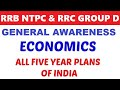 Download  Economics | Five Year Plans | rrb je,ntpc,ssc cgl and all other exams MP3,3GP,MP4