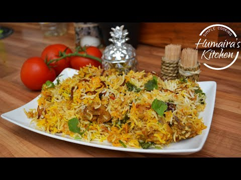 Chicken Biryani Recipe | EID Special Biryani Recipe | Bombay Biryani with Zafran | Pakistani