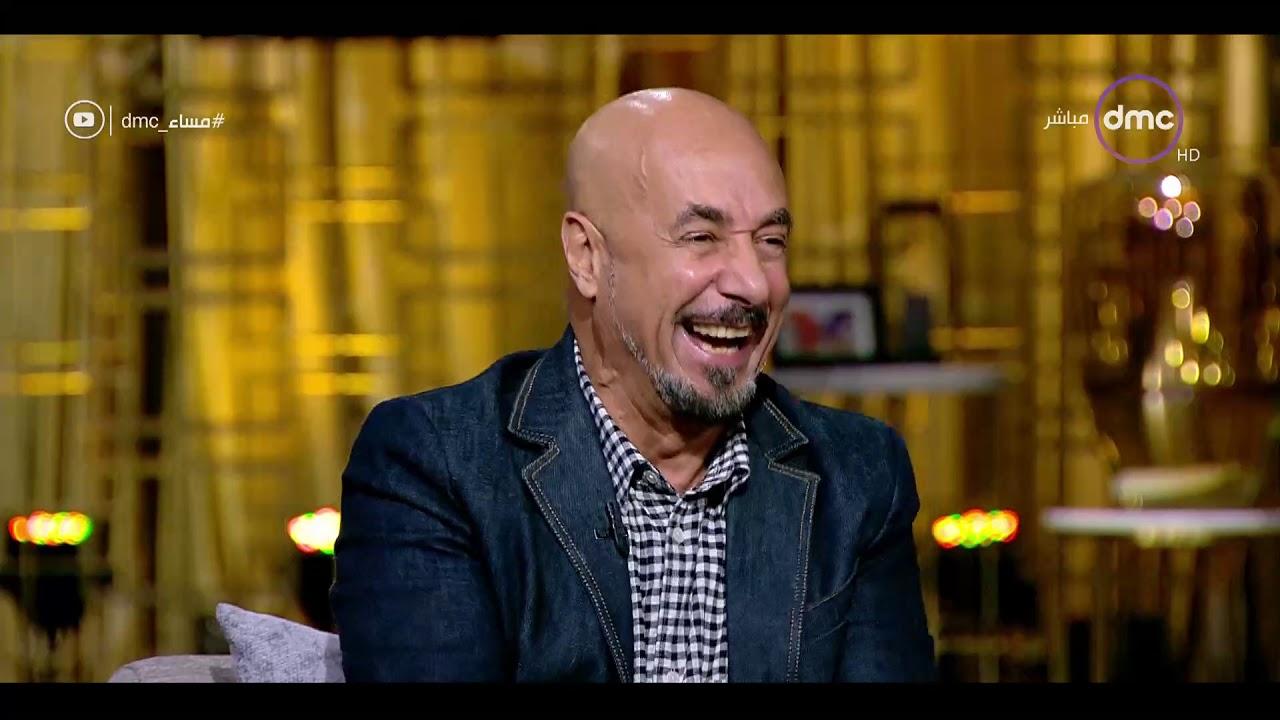 مساء dmc - لقاء خاص ومميز مع الفنان / صبري سعد بطل فيلم ( همام في الامستردام ) مع أسامة كمال