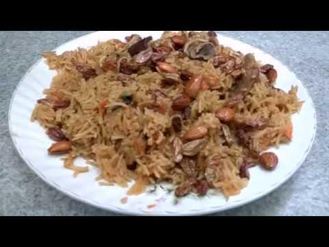 saudi arabian kabsa recipe-kabsa recipe-how to make kabsa recipe-mutton kabsa-quick and easy kabsa