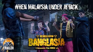 BANGLASIA 猛加拉殺手 - A Namewee Film (大馬禁片 A Banned Film In Malaysia)