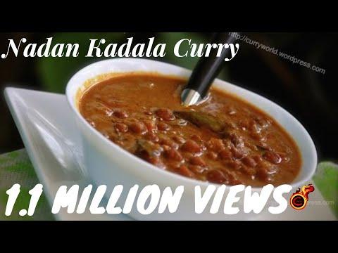 വരുത്തരച്ചു വച്ച  നാടൻ കടല കറി|| Varutharacha Nadan Kerala Kadala Curry ||Kerala Chana || Eps no:2