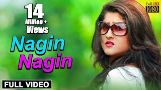 Nagin Nagin , Full Video Song , Sister Sridevi , Babushan, Sivani , Odia Film 2017 TCP