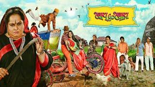 Bai Go Bai Full Marathi Movie Nirmiti Sawant Vijay Patkar Sheetal Pathak Nayan Jadhav Fakt