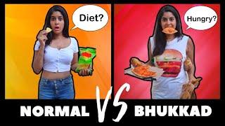 Normal VS Bhukkad | Normal VS Foodie | Rickshawali