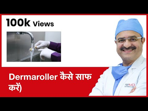 How to clean Dermaroller (Dermaroller कैसे साफ करें) | HairMD, Pune