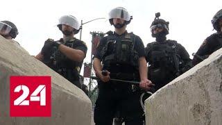Download Американский Портленд превратился в ″арену противостояний″ - Россия 24 Video