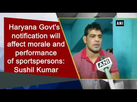 Haryana Govt's notification will affect morale and performance of sportspersons: Sushil Kumar