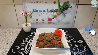 Achar Gosht  اچار گوشت / Cook With Saima