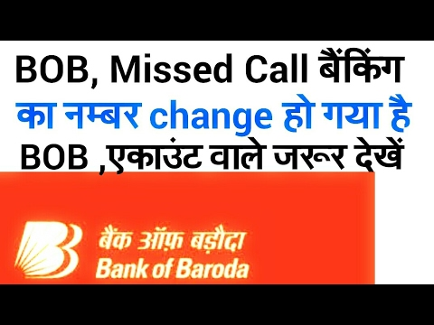 Bob missed call banking new number