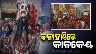 Man Dressed In 'Kalakeya'  Avtar During Immersion Procession Of Ganpati Bappa In Kalahandi