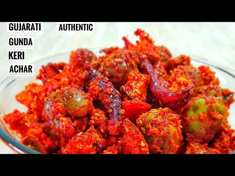 Authentic Gujarati Gunda Keri Achar/ Tips for Storing Pickle till 1 year - Mango Pickle Recipe