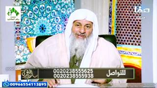 فتاوى قناة صفا(230) للشيخ مصطفى العدوي 16-2-2019