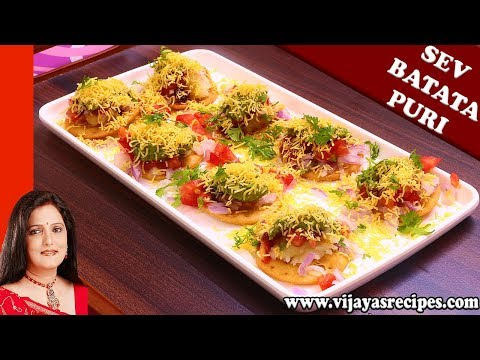 ❤SEV PURI || SEV BATATA PURI ||SEV PURI RECIPE ||सेव पूरी || SEV PURI STREET FOOD || Vijayas recipes