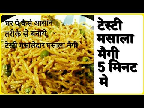 Masala maggi / Maggi Noodles recipes / maggi noodles recipe indian style/maggi dishes