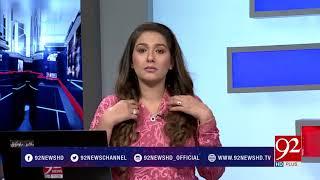 Night Edition | Zafar Hilaly | Javed Hashmi accepts Nawaz's leadership returns to PMLN | 11 May 2018