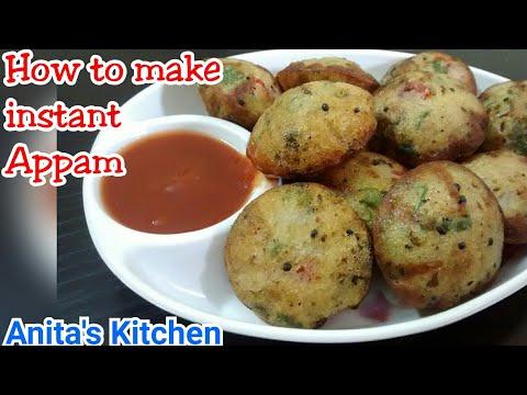 Appam recipe  instant Appam recipe   south indian recipe   Anita's Kitchen