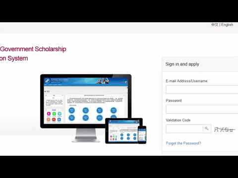 Chinese Scholarship Council account registration