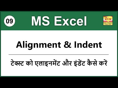 How To Use Text Alignment & Indent Options To Align & Indent Text In MS Excel In Hindi – Lesson 8