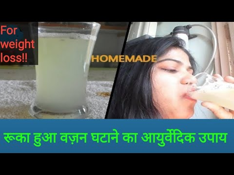 FRESH (HOMEMADE) AMLA+ALOE VERA JUICE FOR QUICK WEIGHT LOSS IN HINDI 2018 BY SIMPLE LIVING WITH..