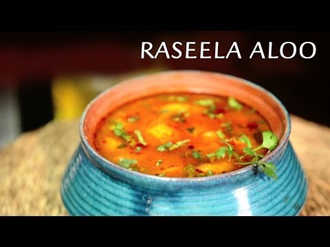 Raseela Aloo | MAGGI Creative Kitchen