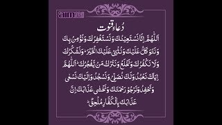 107 Surah AlMaoon,Holy Quran Online - Quran With Pashto Translation