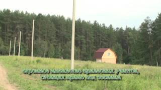 посёлок Родники