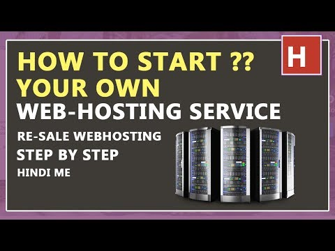 what is reseller hosting in hindi | how to start your own hosting sevice | how to sell web-hosting