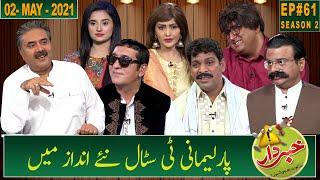 Khabardar with Aftab Iqbal | New Episode 61 | 02 May 2021 | GWAI