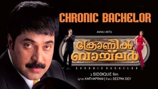 Chronic Bachelor Malayalam Movie Full | Mammootty | Mukesh | Rambha |  New Movie 2016