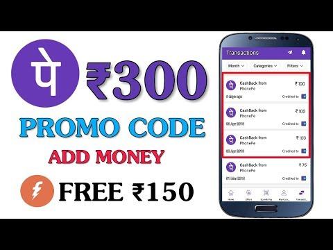 ₹300 Free Add Money PhonePe + Freecharge ₹150 Promo Code Recharge Cashback Offer Tricks | 18/04/2018