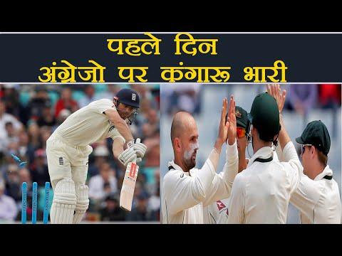 Australia Vs England Ashes 1st Test Day 1 HIGHLIGHTS; ENG 196/4 | वनइंडिया हिंदी
