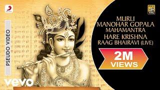 Murli Manohar Gopala - Live Concert | Jagjit Singh Bhajans