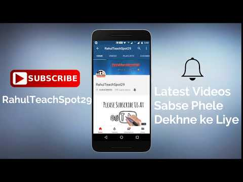RahulTeachSpot29 Subscribe and Bell Icon Intro