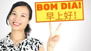 🔴 Como falar BOM DIA, BOA TARDE e BOA NOITE em CHINÊS | Clube de Chinês