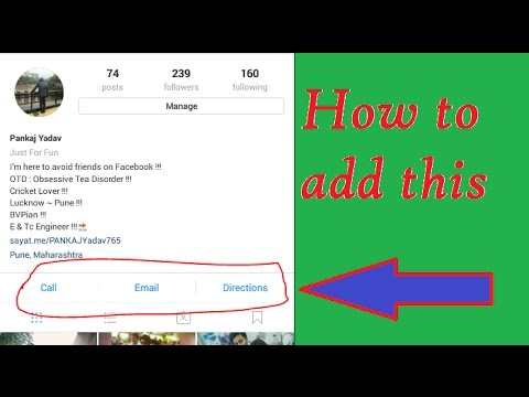 How to Add Contact Details on instagram || Call Email Directions