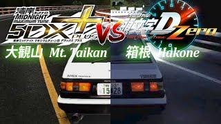 Initial D8 MUSIC MOD: Maximum Tune 3DX+ OST
