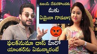 Vishwaksen Naidu Serious Warning To Anchor   Vishwaksen Naidu Interview   Falaknuma Das   Film Jalsa