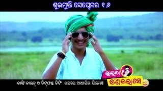 Bhaina Kana Kala Se || Thiya Pala  MAKING  | Balakrushna | Chandan | Uttam Mohanty | Kuna Tripathy|