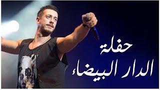 Saad Lamjarred - Casablanca Concert (SL Show) | 2016 | سعد لمجرد - سهرة الدار البيضاء