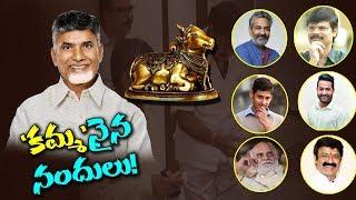 AP Nandi Awards Under Chandrababu