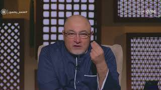 #x202b;لعلهم يفقهون -  الشيخ خالد الجندي: النبي محمد لم يكن فقيرًا لكن كان أغنى الناس#x202c;lrm;