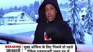 Morning Breaking: PM Modi reached Switzerland to take part in World Economic Forum at Davos